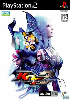 The King Of Fighters Maximum Impact 2 - PS2